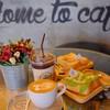 Home to Cafe' (โฮม ทู คาเฟ่)