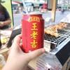 ขายดีอันดับ 1 ในจีน นิยมทานกับปิ้งย่าง แก้เผ็ด ดับร้อน แก้กระหาย
