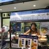 หน้าร้าน ข้าวต้มปลา BY อุษณีย์ ยศเส