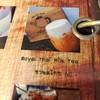 เมนู Cafe' Inn Factory