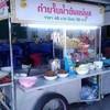 รูปร้าน ก๋วยจั๊บน้ำข้นแม่มูล ตลาดเมืองไทยภัทร