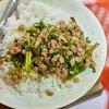 แดงไทยข้าวราดแกง