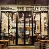 The Zixgar Club หมากแข้ง