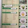 Veggie Veggie by Namo and Nammon Farm
