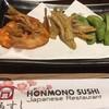 Honmono Sushi เซ็นทรัล บางนา