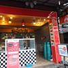 หน้าร้าน ติ่ง ไท้ ฝู รามคำแหง14 (Ramkhumhang14)