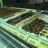 ช็อคโกแลตแบบต่างๆ