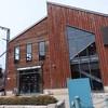 Starbucks Red Brick Ware House Hakodate