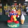 ตัวตลก Mascotสัญลักษณ์ร้าน