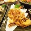 GORO Japanese Restaurant