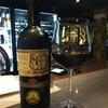 1850 THB Primitivo Di Manduria ไวน์อิตาลี หวาน ดื่มง่าย ไม่แพงมาก