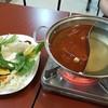 ชุดผัก+น้ำซุป