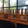 Beeru Bar & Bistro