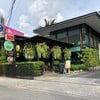 หน้าร้าน ที่ ร้านอาหาร Garden 52 Craft Beer & Bistro