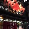 北海道 かに將軍 (Kani Shogun) Sapporo