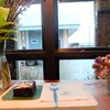 เมนูของร้าน Fernpresso Cafe