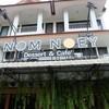 Nomnoey Dessert And Cafe'