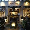 Audrey Cafe & Bistro ทองหล่อ