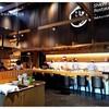 บรรยากาศ Shichi Japanese Restaurant
