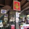 ร้านกาแฟท่าเรือส่ง สามชุกตลาด 100 ปี