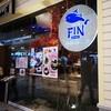หน้าร้าน Fin Sushi เทอร์มินอล 21 โคราช