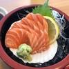 Hikari Japanese Cuisine