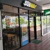 รูปร้าน Subway Narathiwas24 นราธิวาส 24