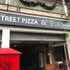 Street Pizza & The Wine House