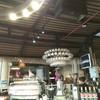Phuket Coffee Public House