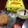 """""""ไส้ทุเรียนไข่เค็ม"""" สำหรับคนที่ชอบทุเรียน ทานเป็นของว่างคู่กับกาแฟร้อนๆ"""
