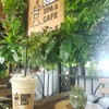กาแฟ+นม ไร้ซึ่งน้ำตาล เหมาะสำหรับคอกาแฟสายเข้มข้น