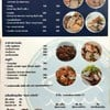 เมนู ข้าวต้มปลา BY อุษณีย์ ยศเส