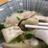เมนูของร้าน ข้าวต้มปลา BY อุษณีย์ ยศเส
