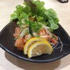 Fin Sushi แฟชั่นไอส์แลนด์