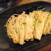 Tuna Ichiban Japanese Restaurant สีลม