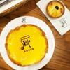 รูปร้าน PABLO Cheese Tart สยามพารากอน