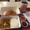 Texas Chicken เซ็นทรัลพลาซา พระราม 3