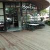 รูปร้าน BonChon ดิ อเวนิว รัชโยธิน