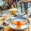 Kyo Cafe and Meal เซ็นทรัลพลาซา พระราม 9