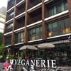 หน้าร้าน Veganerie Concept พร้อมพงษ์