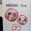 Nescafe Hub BTS ชิดลม