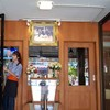 หน้าร้าน อาหารใต้ บ้านฉลอง