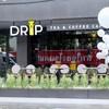 Drip Tea & Coffee Cafe