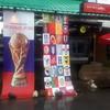 หน้าร้าน Koh Samed