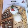 เมนู Printa Cafe สีลม