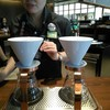 Starbucks Reserve Coffee@zpell สเปลล์