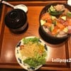 Special Donburi Lunch Set สุดคุ้ม