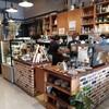 Dose Espresso Thailand หมากแข้ง