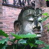 The Faces Gallery And Gastro Bar