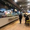 Food Arena